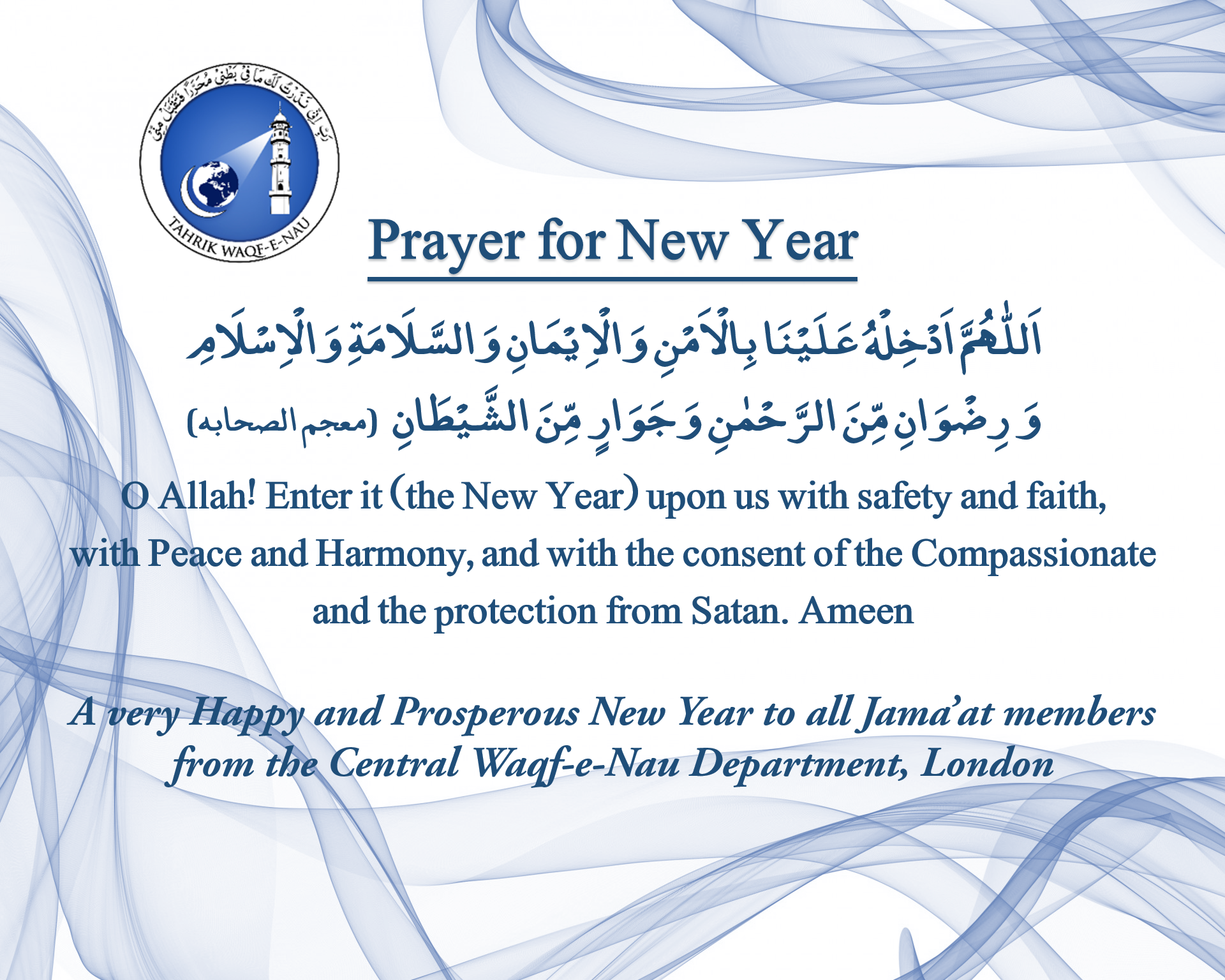 new year post english